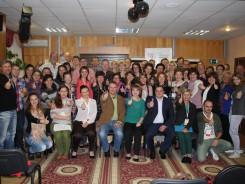 3. Bilaterale Trägerkonferenz  für Träger des außerschulischen Jugendaustausches 2013