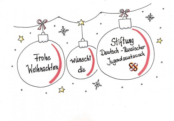 danke fur die zusammenarbeit und frohe weihnachten beliebter weihnachtsblog